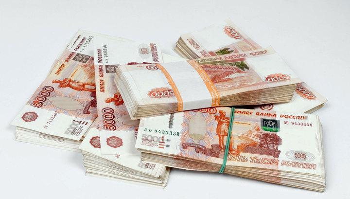 В Башкирии кассир вынесла из банка 23 миллиона и скрылась вместе со всей семьей