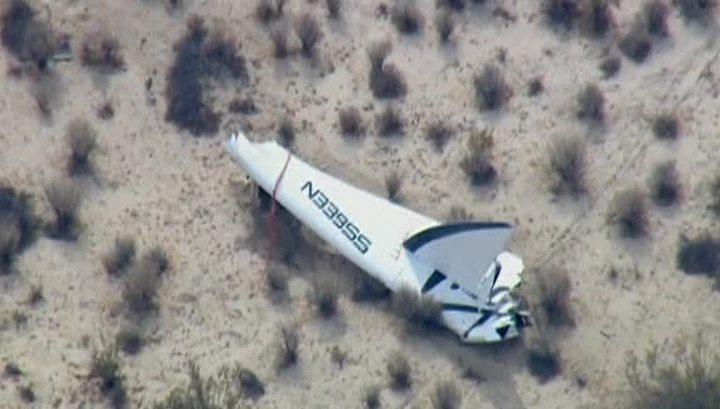 Расследование причин крушения SpaceShipTwo может занять год