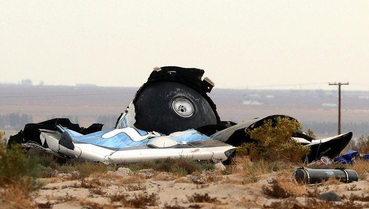 Следствие: SpaceShipTwo распался в воздухе