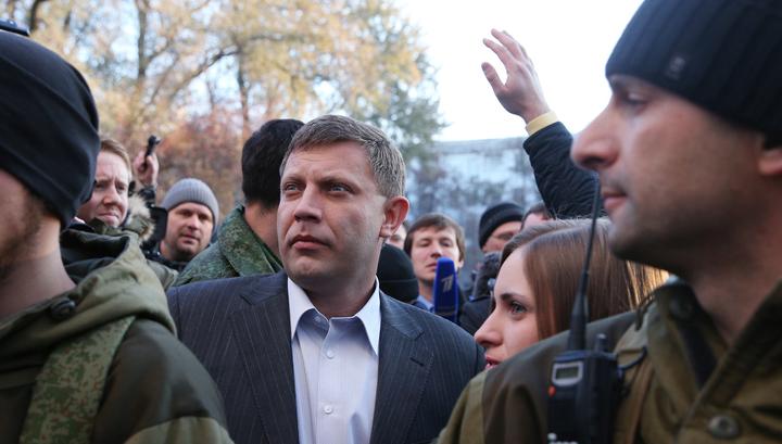 Захарченко об уголовном деле СБУ: Киев бесится от своего бессилия