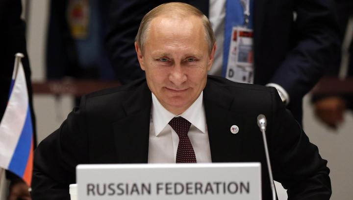 Forbes называет Путина самым влиятельным человеком мира второй год подряд