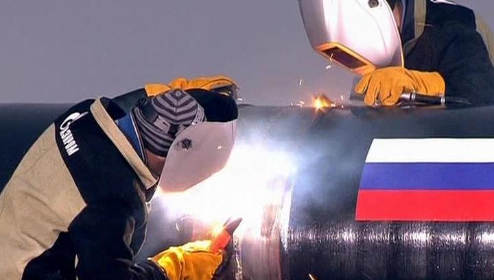 """Россия не будет строить """"Южный поток"""""""