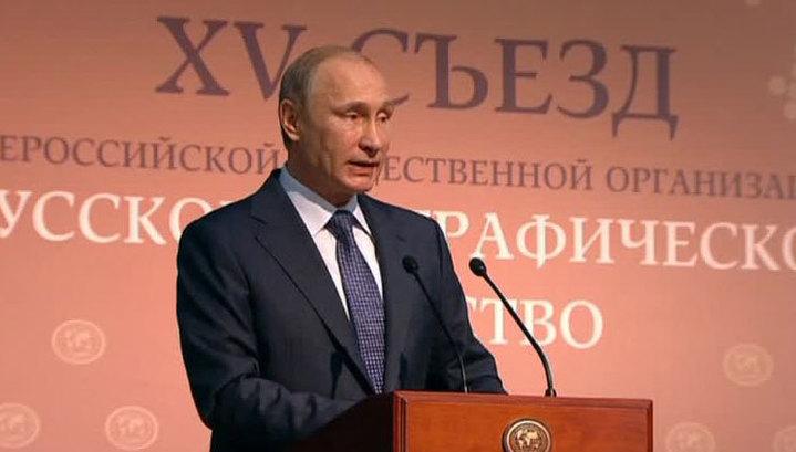 Путин предложил проводить Всероссийский географический диктант
