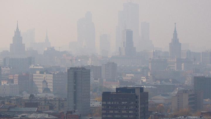 В центре Москвы чувствуется сильный запах сероводорода