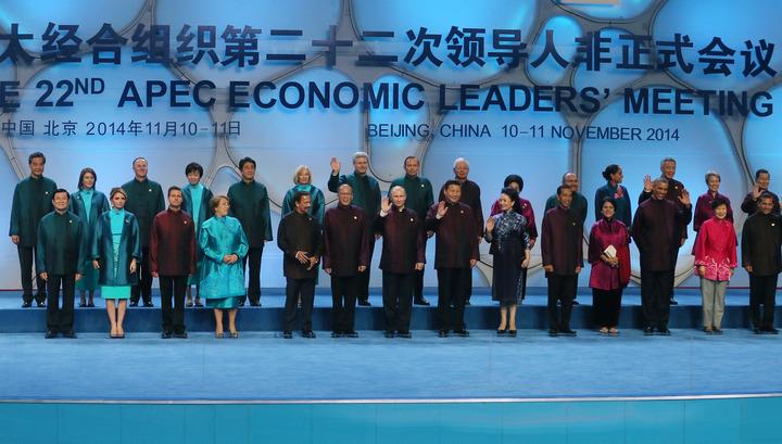 Саммит АТЭС: Путин призвал к равноправному партнерству