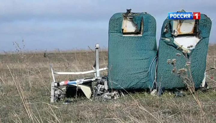 Объявлена награда за информацию о вмешательстве в расследование катастрофы рейса MH17