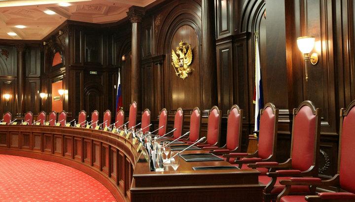 Конституционный суд РФ получил жалобу Навального