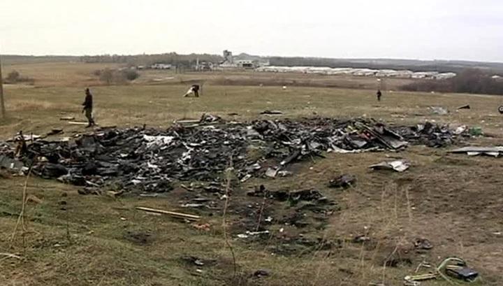 Голландские эксперты нашли новые останки на месте крушения малазийского Boeing