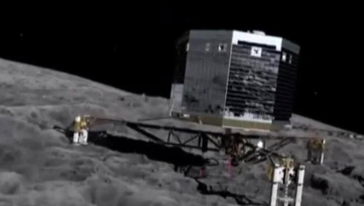 Спускаемый модуль впервые в истории сел на комету