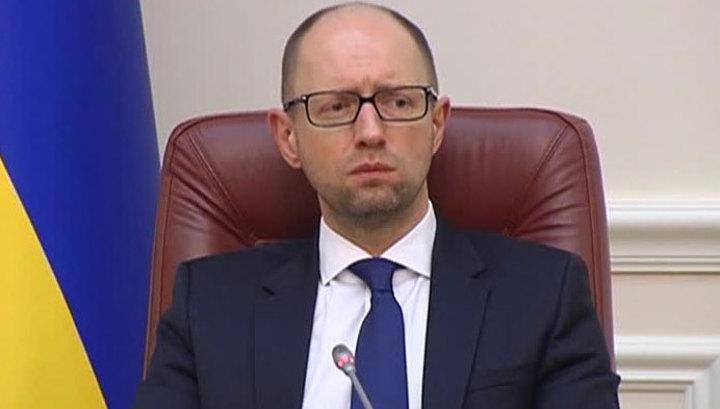 Яценюк назвал предполагаемый состав нового кабмина
