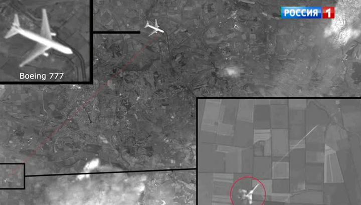 """Фотосвидетельства: """"Боинг"""" под Донецком был сбит истребителем"""