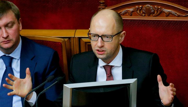 Яценюк: пенсионные средства для ЛНР и ДНР пойдут на оплату газа и электричества