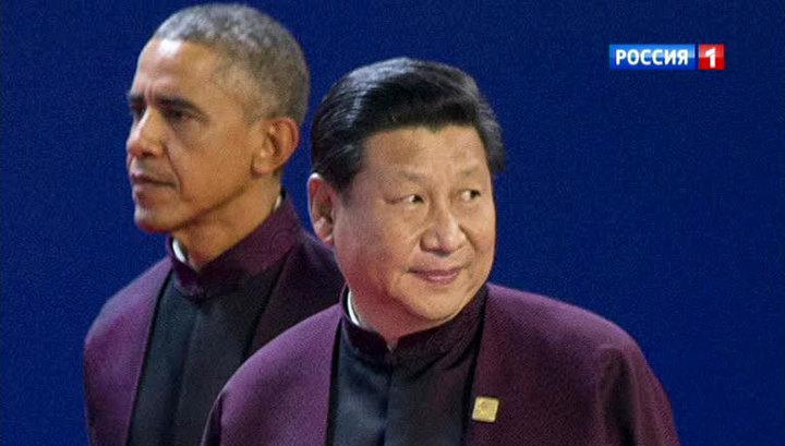 Бесконтактное карате Обамы и Си