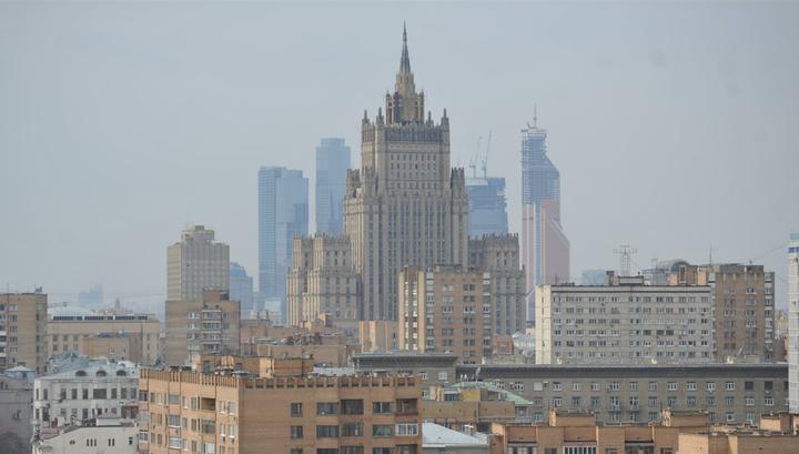 МИД: Россия ответила черным списком на санкционную кампанию ЕС