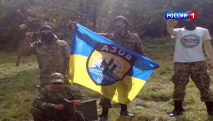 """Вне закона: """"Правый сектор"""" и другие радикальные организации Украины запретили в России"""