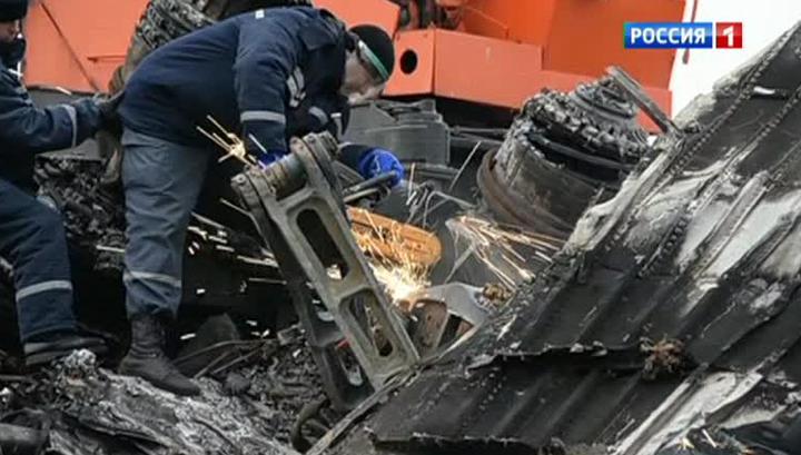 Катастрофа Boeing: часть обломков отправили в Нидерланды