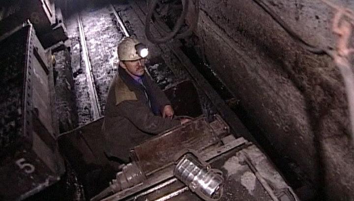Секс в шахте