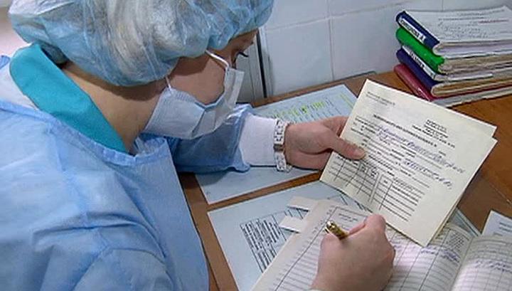 Невозможная гинекология японки — pic 13