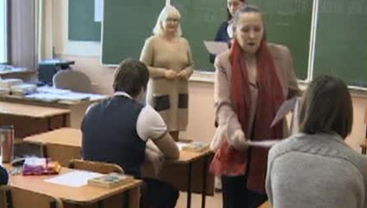 Секс русских шлольников
