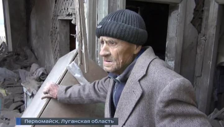 Первомайск: перемирие под бомбежками