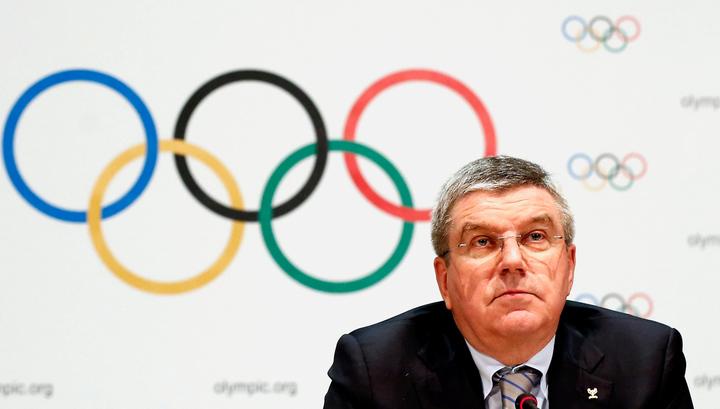 Томас Бах: решения по РУСАДА и сборной России не связаны