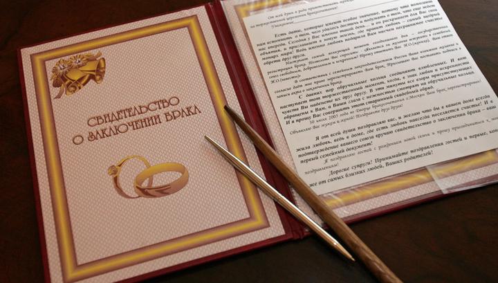 Путин считает правильным зафиксировать брак как союз мужчины и женщины