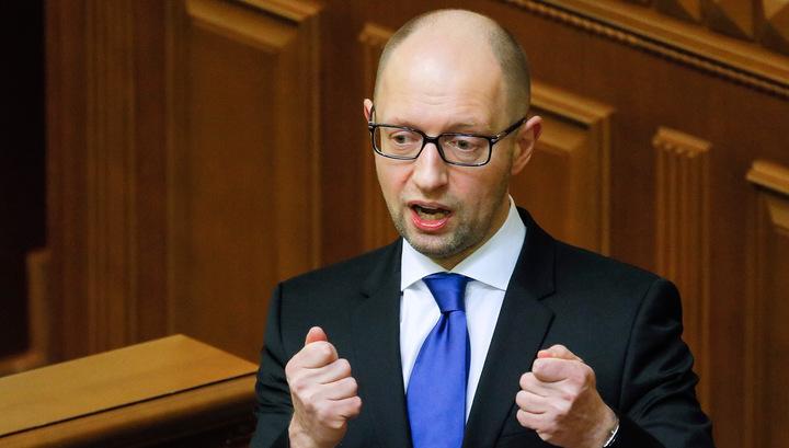 Депутаты Верховной рады Украины инициировали отставку Яценюка