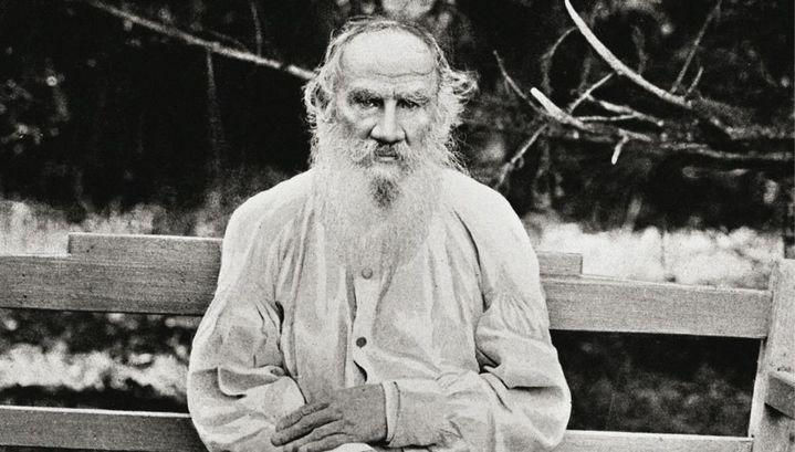 """В """"Ясной Поляне"""" отметили день рождения Льва Толстого"""