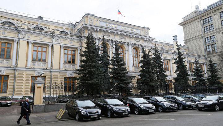 Центробанк РФ рассказал о проблемах с банками Китая в связи с санкциями
