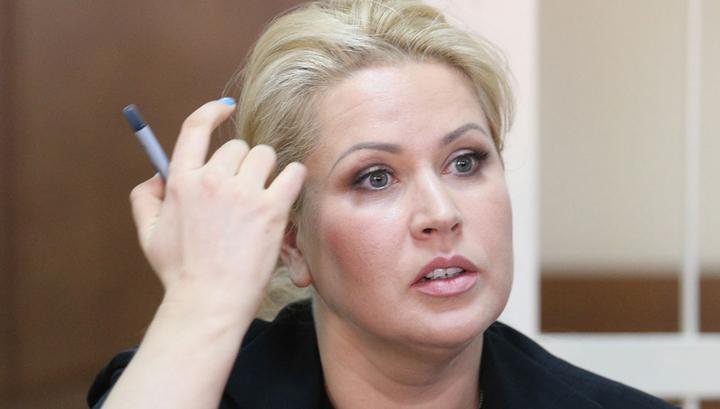 Васильева получила УДО, просидев в колонии всего месяц