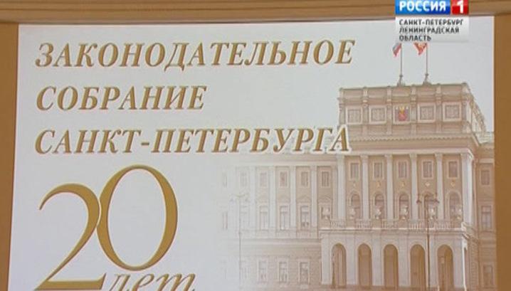 посмотрел поздравления законодательному собранию омской области с юбилеем все родители знают