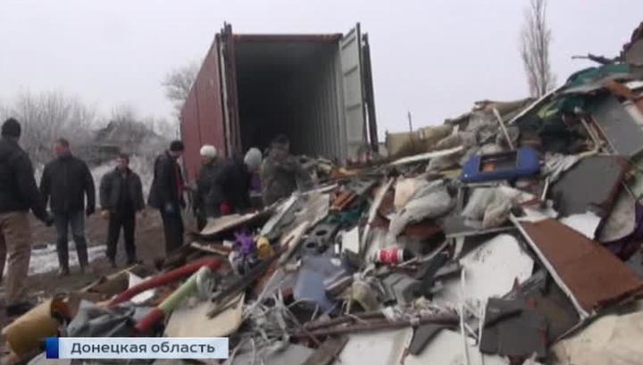 Поисковые работы на месте крушения Boeing под Донецком продолжатся