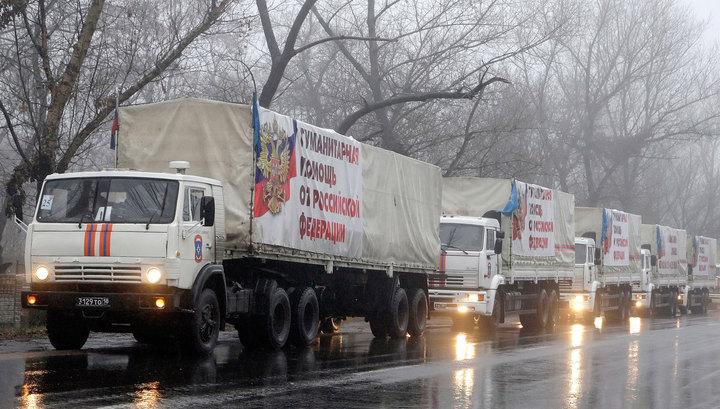 Российская гуманитарная помощь прибыла в Донбасс