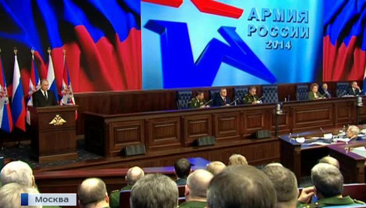 Военная доктрина России останется оборонительной