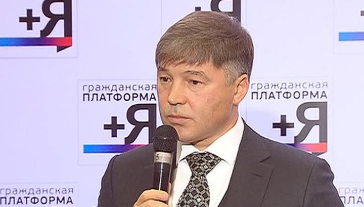 """Партия """"Гражданская платформа"""" хочет в 2016 году попасть в Думу"""