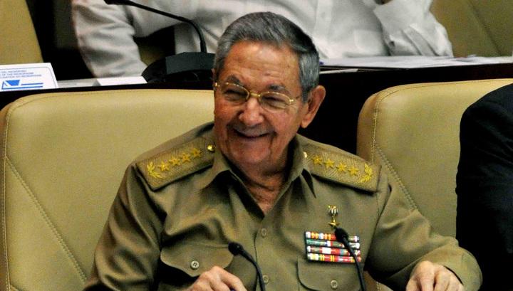 Рауль Кастро отмечает первый юбилей на посту руководителя Кубы