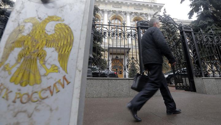 Тинькофф банк кредит онлайн заявка оформить спб