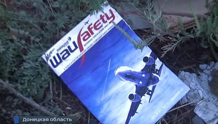 Катастрофа над Донбассом: расследование может продлиться до конца года