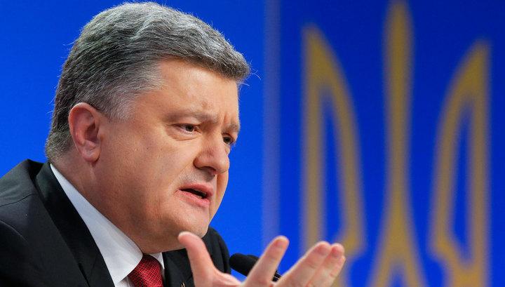 США потребовали от Порошенко выполнить все условия МВФ