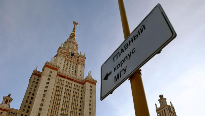 15 российских университетов в Шанхайском рейтинге лучших вузов мира