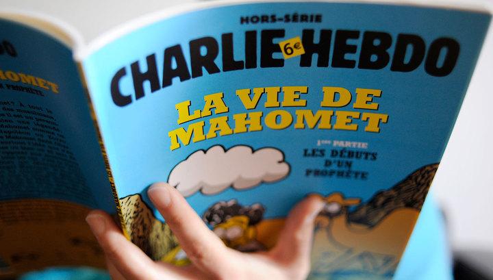 """Последний выпуск """"Шарли Эбдо"""" выставлен на аукцион за 100 тысяч евро"""