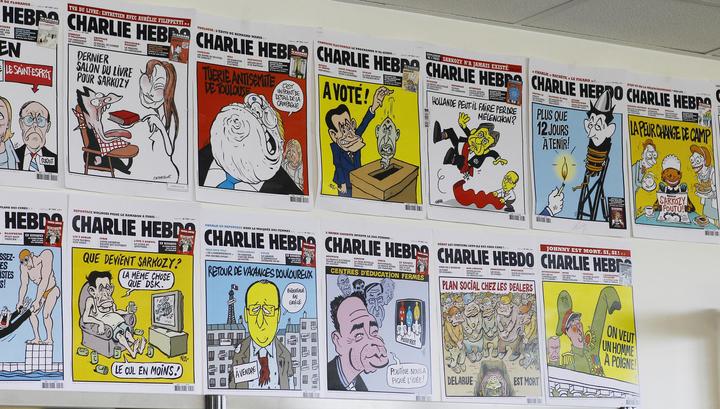 """Правительство Франции выделит """"Шарли эбдо"""" миллион евро"""