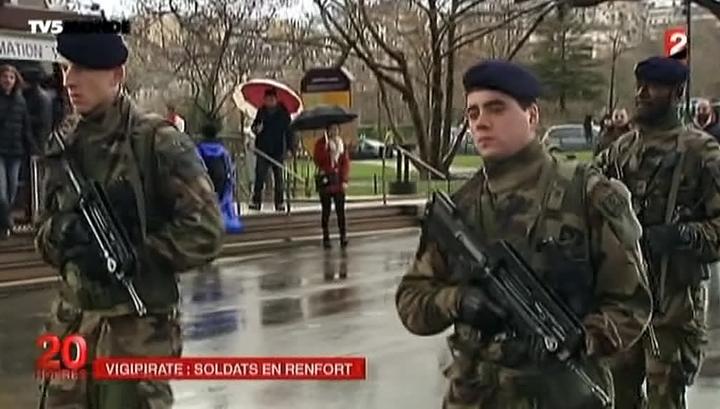 Военные на улицах Франции нервируют горожан