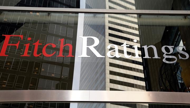 Fitch предупредило об угрозе для России низких цен на нефть