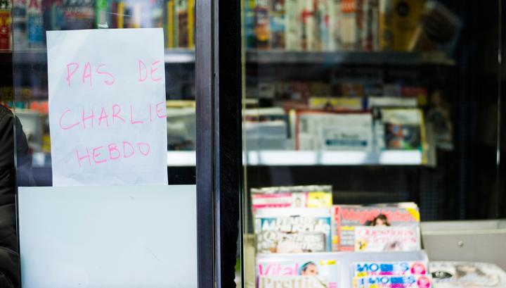 Журналы Charlie Hebdo подорожали в сто раз