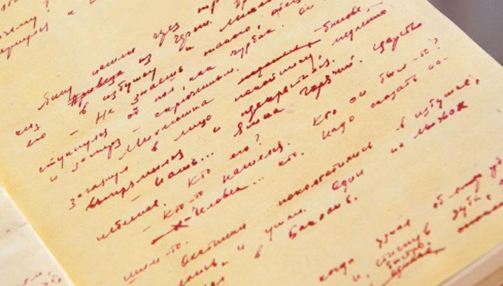 Шукшин произведения картинки два письма