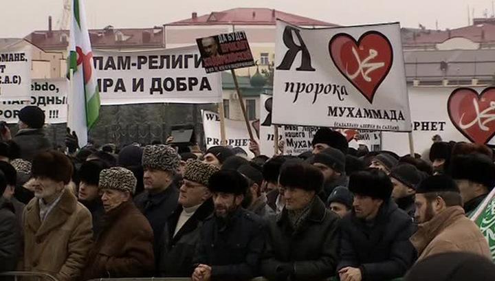 В Ингушетии более 20 тысяч человек пришли на митинг против религиозной нетерпимости
