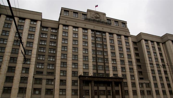 У здания Госдумы задержан сын Игоря Талькова