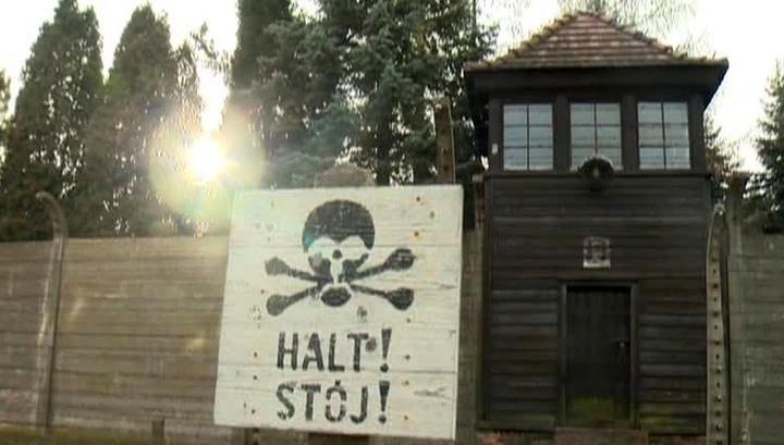 Польша объявила Украину освободителем Освенцима