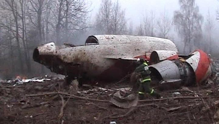 Авиадиспетчеры не были виновны в крушении самолета президента Польши в 2010 году